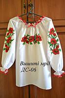Детская заготовка сорочки на девочку ДС-06