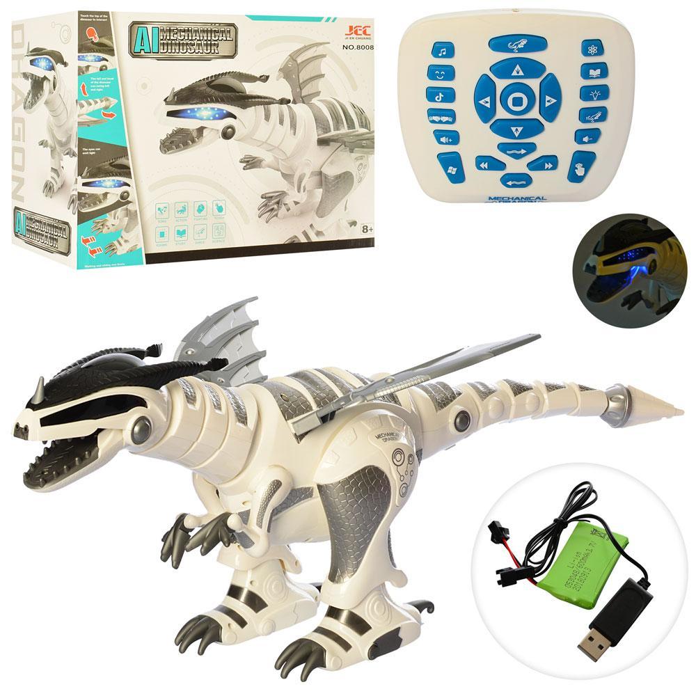 Динозавр интерактивный на радиоуправлении арт. 8008