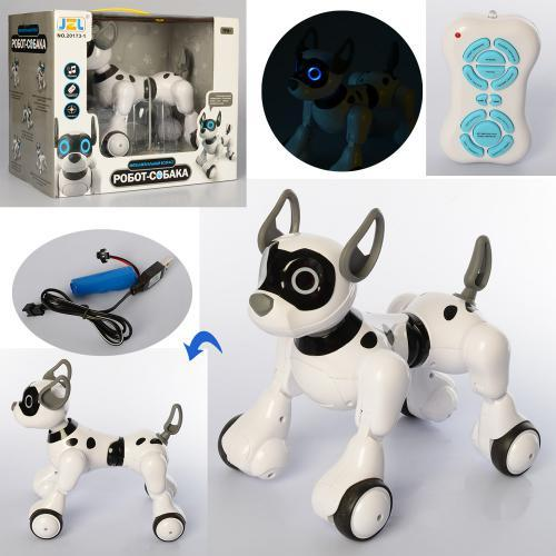 Собака интерактивная на радиоуправлении (робот - собака)  арт. 20173-1