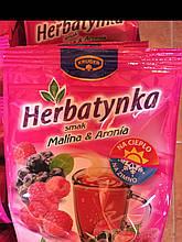 Чай Herbatynka