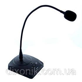 Микрофон для совещаний Shure MX418 Pro универсальная микрофонная система