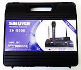 База 2 радиомикрофона Радиосистема Shure SH-999R, фото 9