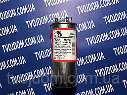 Пусковой конденсатор для кондиционера СВВ-65 (45+5 мкФ) 450V