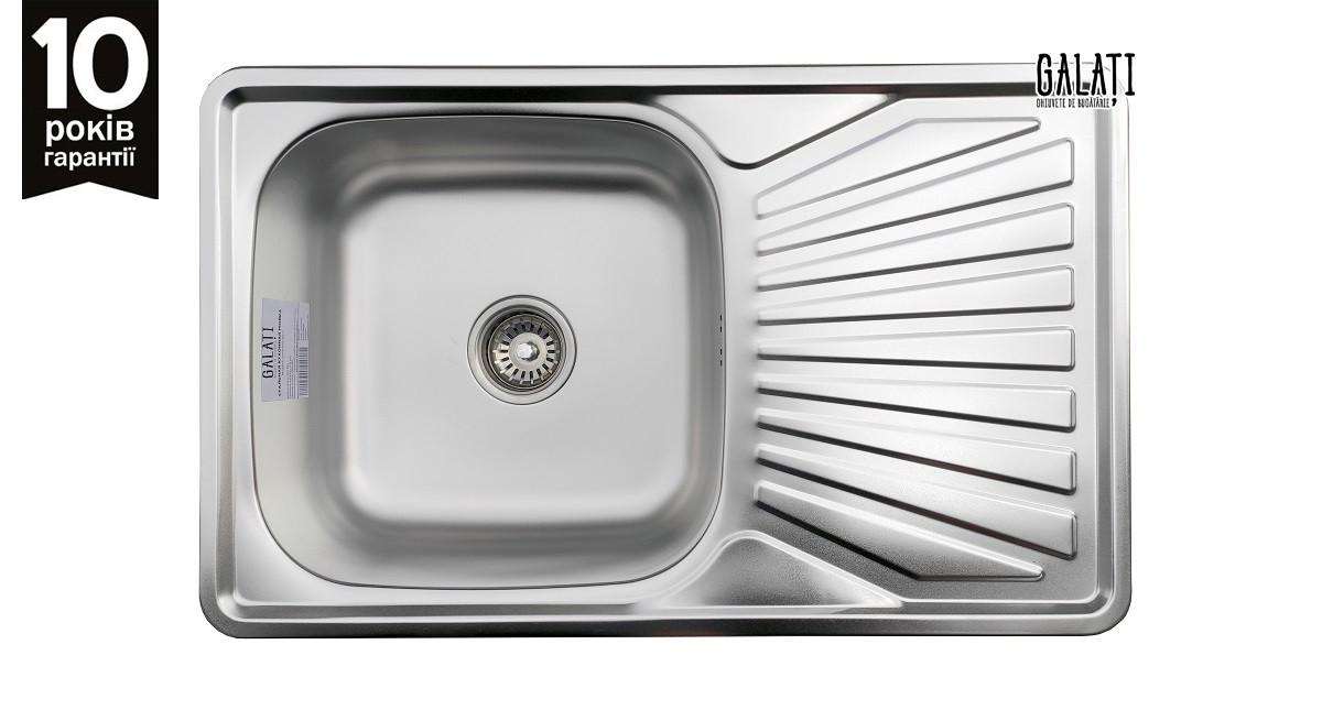 Кухонная стальная мойка Galati Constanta Satin 7138