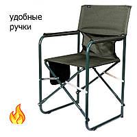 Складное кресло туристическое с карманами Ranger Giant RA 2232. Стул для пикника и рыбалки, кемпинга