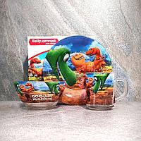 Подарунковий набір посуду для дітей Хороший динозаврик (A9551/2)
