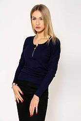 Свитер женский 110R1355 цвет Темно-синий