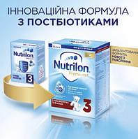 НОВИНКА !Суміш молочна Nutrilon 3, 600 г. з 12 міс.