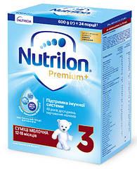 Nutrilon 3, 600 г. с 12 мес. (Нутрилон) сухая молочная смесь