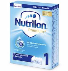 Nutrilon 1 (Нутрилон 1) от 0 до 6 мес. 200 г.сухая молочная смесь