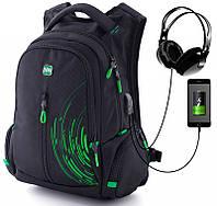 Рюкзак городской Winner One 393-6 спортивный с USB выходом и слотом для наушников школьный