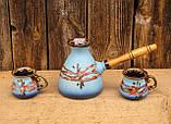 """Набір кавовий (турка 350 мл. з трьома горнятками), декор """"Крайка"""" блакитна, фото 2"""