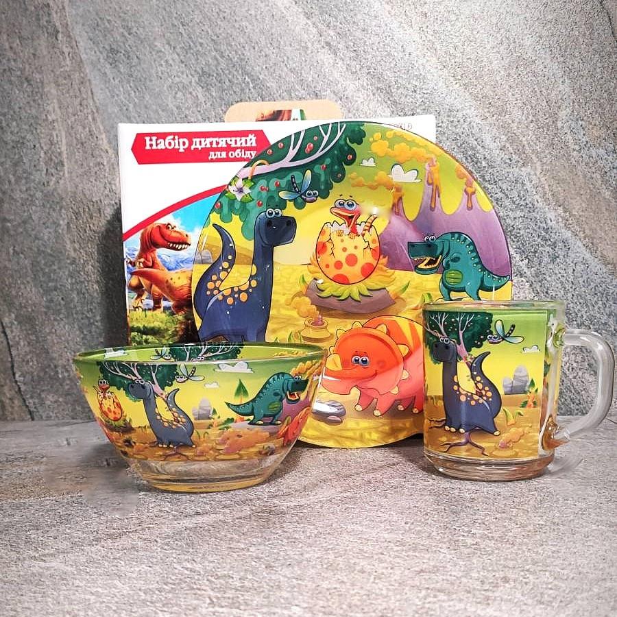 Подарочный набор посуды для детей Хороший Жёлтый динозаврик (A9551)