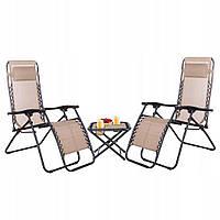 Набор шезлонг лежак 2 шт. и столик для отдыха на свежем воздухе у реки моря на даче Springos