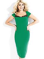 Элегантное коктельное платье