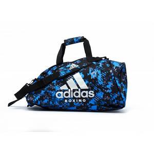 Сумка-рюкзак (2в1) с серебряным логотипом Adidas Boxing (синий камуфляж, ADIACC058B)