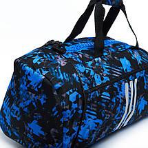 Сумка-рюкзак (2в1) с серебряным логотипом Adidas Boxing (синий камуфляж, ADIACC058B), фото 2