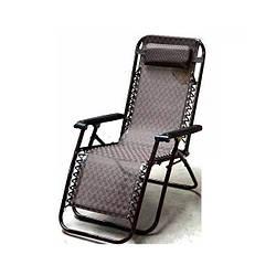 Кресло-шезлонг раскладное MH-3066A 180*65*115 см