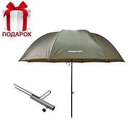 Зонт рыболовный зеленый диаметр 220см