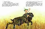 Книга Даниэла Дрешер Гном из водосточной трубы. Слышишь, как растет трава..., фото 4