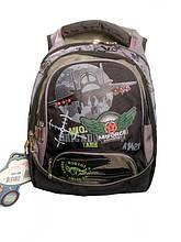 Рюкзак школьный для мальчика с анатомической спинкой 004Z