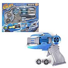 Пистолет проектор Shark Gun JIA YU TOY