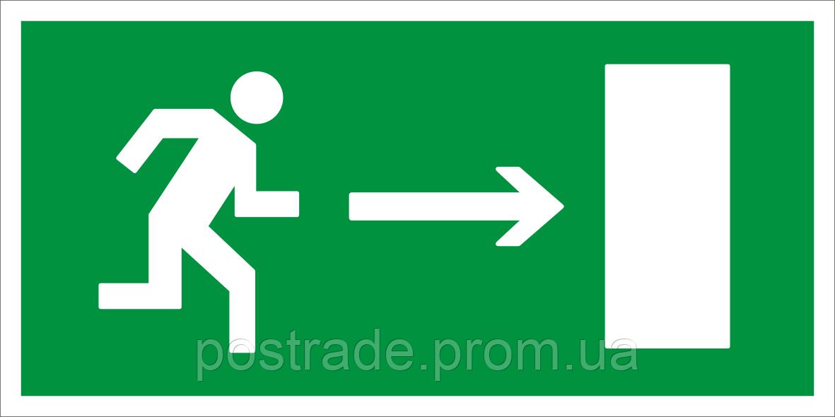 """Наклейка """"Евакуаційний вихід праворуч"""""""