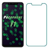 Защитное стекло на Xiaomi Pocofone F1 прозрачное (сяоми покофон ф1)