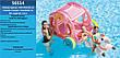 Надувной игровой центр-бассейн Intex 56514 Карета Принцессы, фото 2