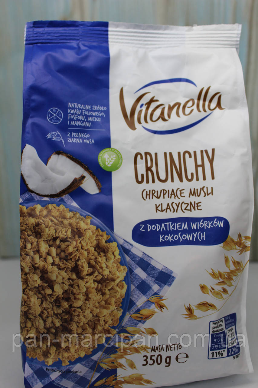 Кранчі Vitanella Crunchy z dodatkiem wiorkow kokosowych (кокос) 350гр (Польща)