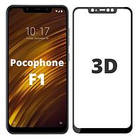 Защитное 3D стекло на Xiaomi Pocofone F1 (сяоми покофон ф1)
