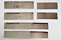 Накладки на пороги ( порогів ) для Шкода Йеті Skoda Yeti нержавійка комплект 6 шт SkodaMag
