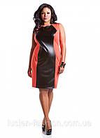Платье с кожанной вставкой от Royal Lusien большого размера