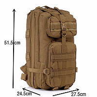 Тактический рюкзак армейский прочный Stealth Angel 45L