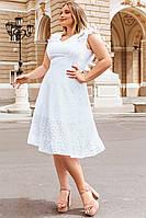 Белое платье большого размера Фабьян прошва