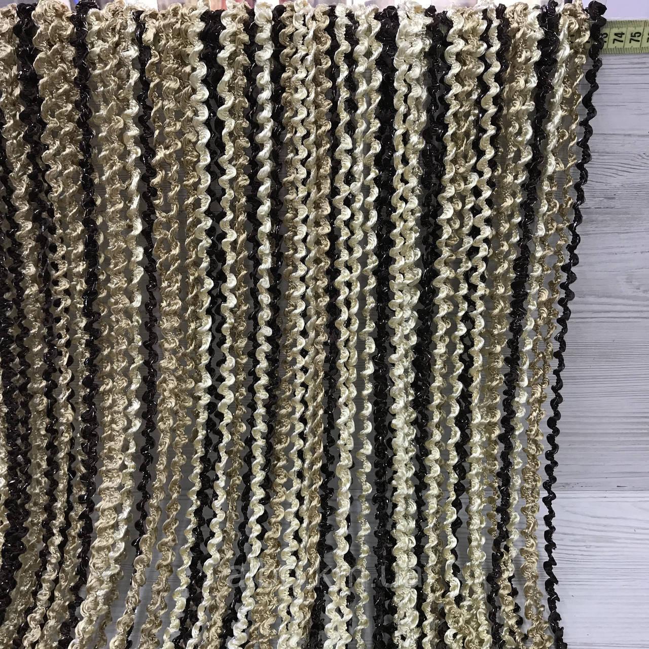 Шторы спираль радуга 300x280 cm  Венге-золото-беж(Ki-4016)
