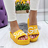 Женские Желтые Шлепанцы Super Girl
