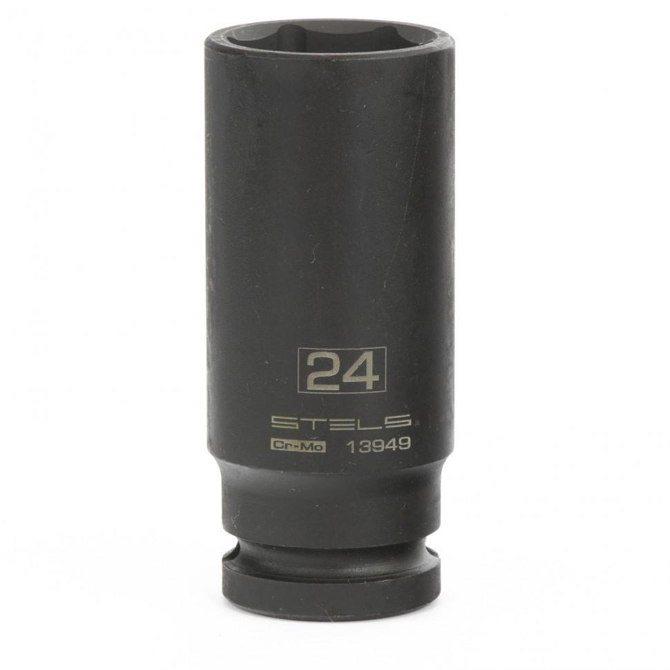 Головка ударная удлиненная шестигранная, 24 мм, 1/2, CrMo Stels