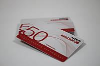 Пластикова картка 100шт