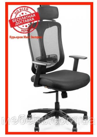 Офисный стул Barsky BCel_chr-01 Corporative Elegant, сетка, фото 2