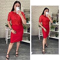 """Стильное женское платье с цветочной вышивкой из органзы ткань """"Костюмная"""" 50, 52, 54 размер 50"""