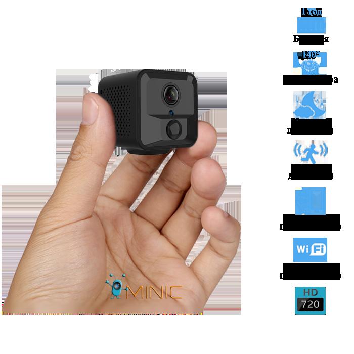 Wi-Fi мини камера CAMSOY S9+ с автономной работой до 1 года, с PIR датчиком движения и ночной подсветкой