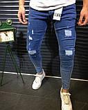 Джинси чоловічі сині брендові рвані, фото 3