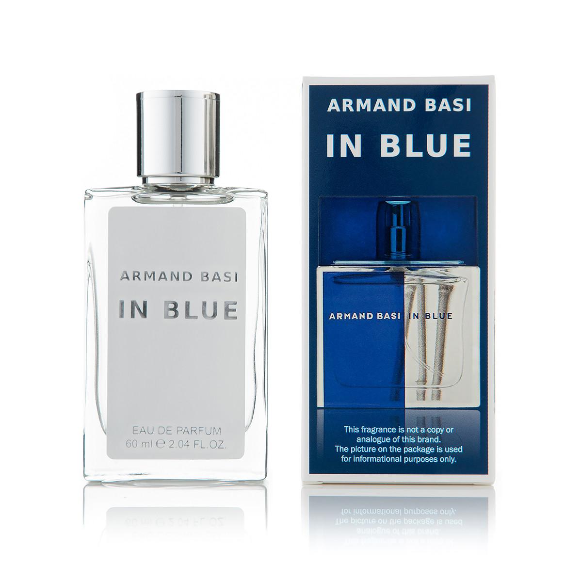 Парфюм Armand Basi in Blue men- 60 мл