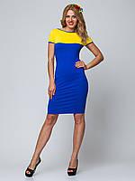 Желто-синее платье от Lusien