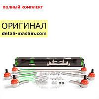 Трапеция рулевая ВАЗ 2101 2102 2103 2104 2105 2106 2107 (тяги и наконечники) СЭВИ-Экстрим