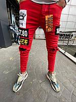 """Крутые мужские джинсы на лето """"рваные"""" с нашивками MN Jeans красные -30, 31, 32, 33, 34, 36"""