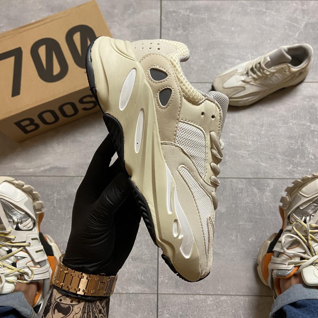 Женские кроссовки Adidas Yeezy Boost 700 v2 Analog