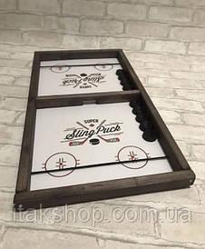 Настольный хоккей Sling Puck Игра-антистресс для детей и взрослых