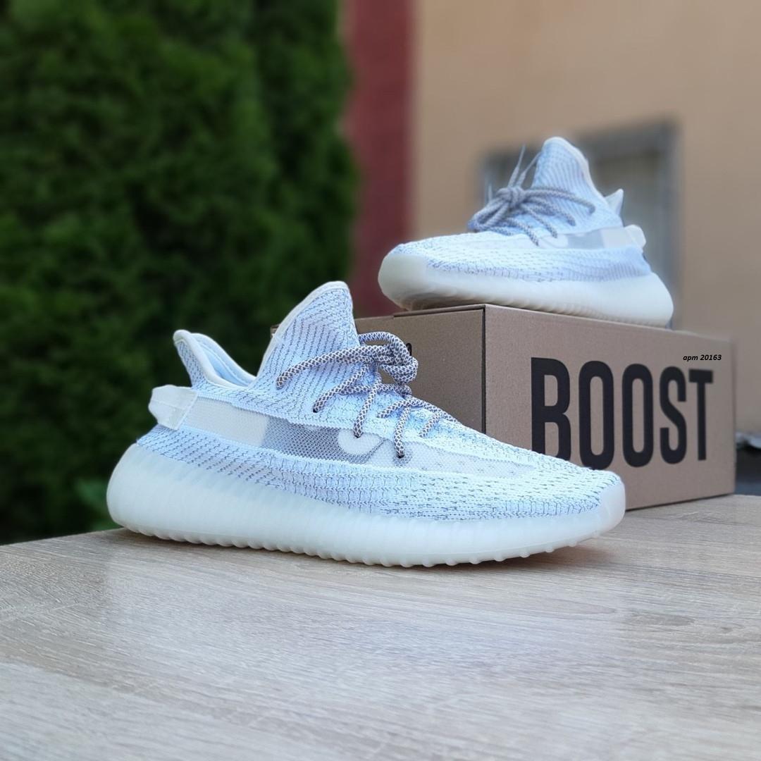 Мужские кроссовки Adidas Yeezy Boost 350 Серые с белым полный рефлектиф